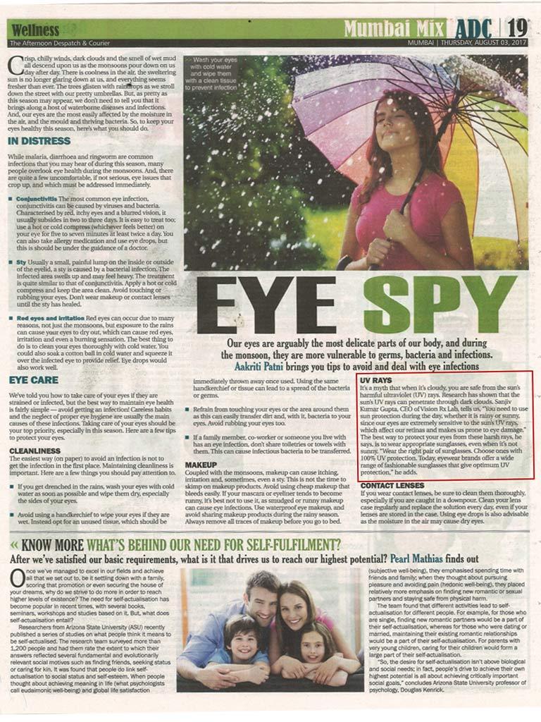Eye Spy by Afternoon DC